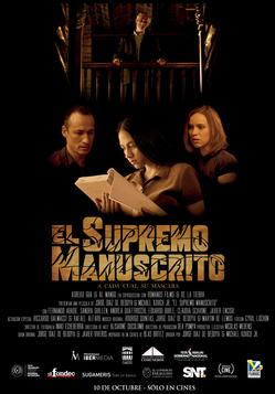 El_manuscrito_poster_clasico_fecha-mediano