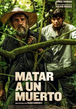 Maum_1080x1920_px__2_-mediano Cartelera de Cines, Cinemark, itaú, películas horarios y estrenos hoy en Paraguay-maum 1080x1920 px  2  mediano